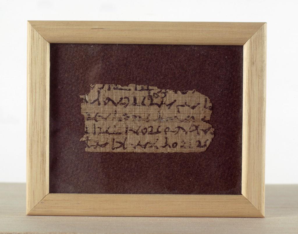 fragmento de papiro egipcio