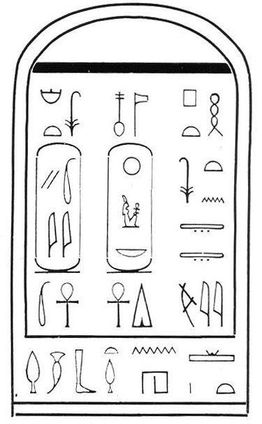 Milkau Exlibris Amenophis III